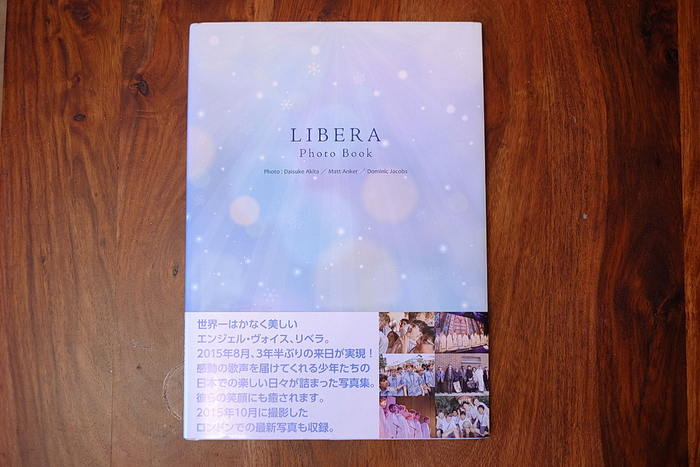 2015-12_LIBERA-Book_DSCF7574_small.jpg