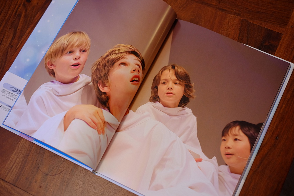 2015-12_LIBERA-Book_DSCF7565_small.JPG