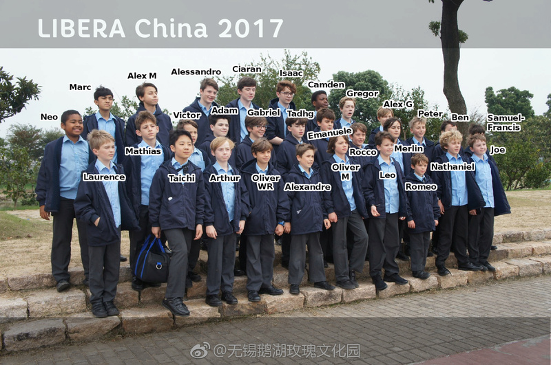 Libera China 2017-10 Libera-Passion.jpg